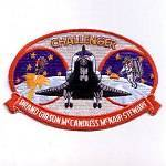 Unknown manufactuer STS-41B patch